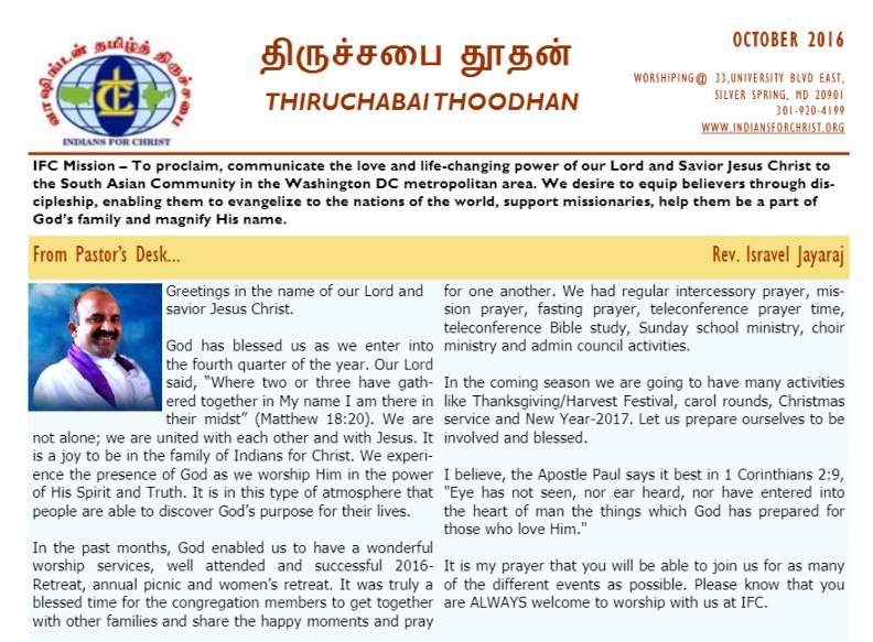 Thiruchabai Thoodhan